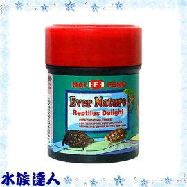 【水族達人】海豐《烏龜飼料˙兩棲爬蟲條狀飼料20g˙T780》健康.營養.美味!超便宜!