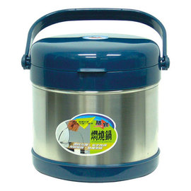 【膳寶】6.0L◆不鏽鋼燜燒鍋《SP-103》