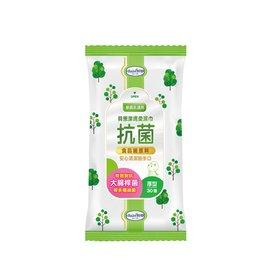 英國【PHILIPS AVENT】PES防脹氣奶瓶125ml