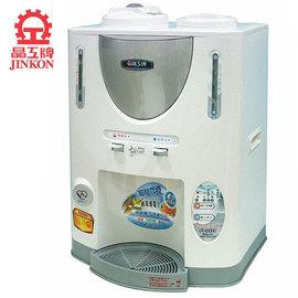 【晶工】10.5公升◆節能科技溫熱全自動開飲機《JD-3225》