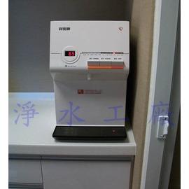 【淨水工廠】《免費專業安裝》《送魔力養生壺》賀眾牌UNION~桌上型溫熱飲水機UR-682BW-1/UR682BW-1【全自動補水型】【附安裝所需配件包】