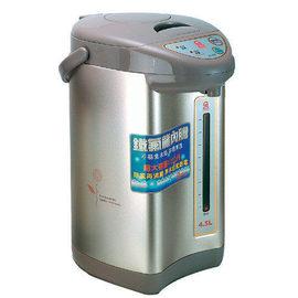 【晶工】4.5 L◆電動熱水瓶《JK-8545》