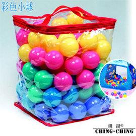 PVC袋裝彩色小球-100入P072-CCB-04遊戲球屋彩球池.遊戲池彩球.彩色塑膠軟球.玩具球.小球塑膠球.ST安全玩具.兒童玩具)