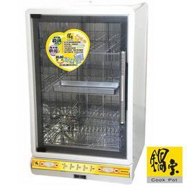 【鍋寶】78.0L◆紫外線殺菌烘碗機《DUS-0818》