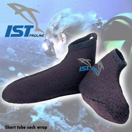 【IST】短筒襪套(3mm) P004-SK-1 (橡膠襪套.潛水膠鞋.溯溪鞋.浮潛.潛水.釣魚.推薦)