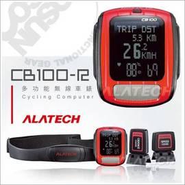【ALATECH】多功能無線車錶.LED.自行車碼表.(送軟式手錶收納袋.日本製電池x1 非Garmin NIKE)/紅 CB100-R
