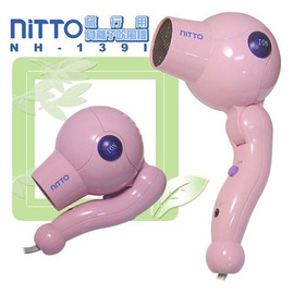 【NITTO】負離子吹風機◆粉色《NH-139I》