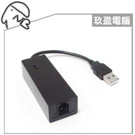 迷你USB2.0 56K FAX MODEM 外置式數據機 電腦可當傳真機 高速 支援 WIN10