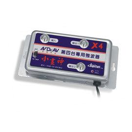 【Dr.AV 聖岡科技】第4台1分2專用強波器《X4》