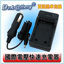 第二代晶片~SONY W190 / W180 / S980 / S950 國際電壓快速充電器 送 車充線 ☆免運費☆