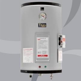 【買BETTER】和成牌電能熱水器EH-8B吊掛式烤漆儲存電能熱水器(單相6KW)★免運費★送六期零利率(免手續費)★