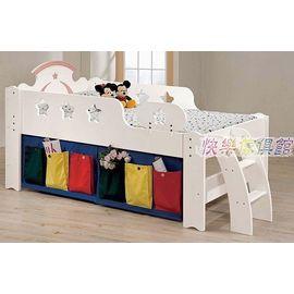 HB-0034《快樂傢俱館》造型兒童床/多功能床組/DIY單人床架~含床側收納袋三只及小梯