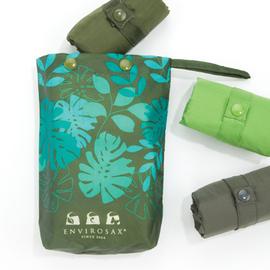 ENVIROSXA│春捲袋│熱帶雨林GSP3~只送不賣~