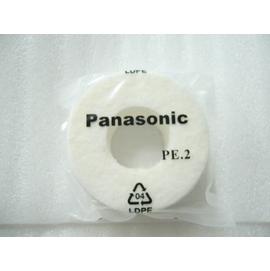 【白色家電】《國際牌洗衣機耗材》Panasonic淨水裝置.(水質過濾濾心)國際牌洗衣機濾心
