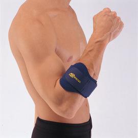 【瑞典 SPECIAL】杜邦 Coolmax 吸濕排汗透氣(矽膠墊片)運動款肘護套.適網球.羽球.排球.其它手球運動.各式運動(非LP護具) # SP-G3060