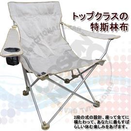 【Farber】頂級特斯林布《二段式》可調式休閒椅.看護椅.收納快.行軍床.露營椅.戶外折疊椅.耐摔.鋼管加粗骨架 ARC-807