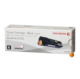 Fuji Xerox ^(富士全錄^) DocuPrint C2120  黑色碳粉 ^(