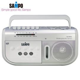 【聲寶】《SAMPO》錄音帶/收音機◆手提收錄音機《AK-W905L》