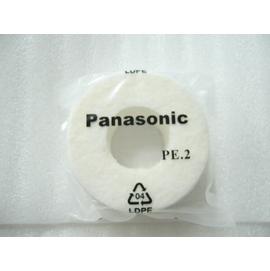 【3個入】《國際牌洗衣機耗材》Panasonic淨水裝置.(水質過濾濾心)國際牌洗衣機濾心