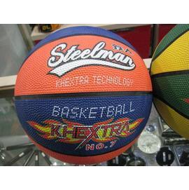 *橙色桔團*STEEL MAN 彩色7號籃球 150元附球網  不挑色