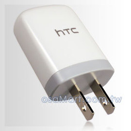 【原廠旅充】HTC TC U250 A3333/WILDFIRE/A6363/LEGEND/A6380/ARIA/A8181/DESIRE/A9191/Desire HD 交換式電源供應器/USB轉換器/旅充頭