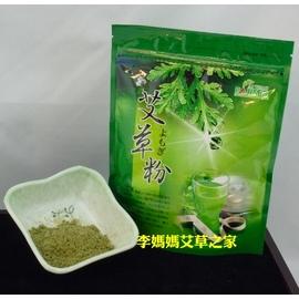 艾草研磨粉 吃的健康又  艾草粉同重量2000日圓約台幣750元 一起珍惜我們最方便的養生