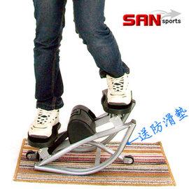 【SAN SPORTS 山司伯特】U型左右踏步機(贈送防滑墊)C129-1024平衡階梯踏板.全能活氧美腿機.運動健身器材.推薦哪裡