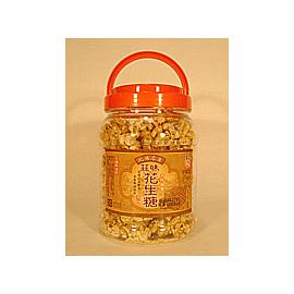 北港元福招牌 ~ 蒜味花生糖,傳統 製成,低糖、香、酥、脆