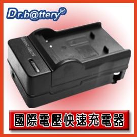特價款~Praktica Luxmedia 720 / Luxmedia 6503 / 7203 最新型IC晶片快速充電器