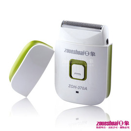 【日象】勁炫充電式◆電鬍刀//刮鬍刀《ZOH-370A》