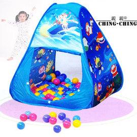 三角折疊帳篷+100球(台灣製造)P072-CBH-01(兒童遊戲帳棚.折疊遊戲球屋.彩球池.遊戲池.彩色塑膠軟球.ST安全玩具.兒童玩具)