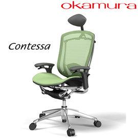 ~瘋椅世界~  Contessa 樂天市場  椅 品牌 連AERON都難以抗衡的 工學椅