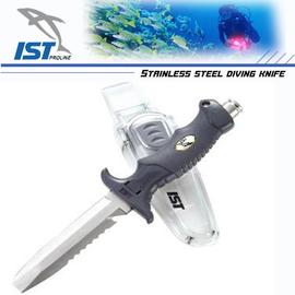 【IST】不鏽鋼潛水刀 P004-K-11
