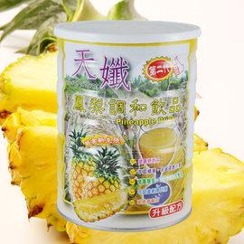 天孅鳳梨調和飲品^~天孅第 ^~ ∼ 名間鄉特產鳳梨原料
