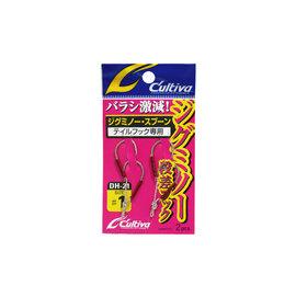 ◎百有釣具◎OWNER Cultiva  鐵板鉤 DH-21規格:1 2 1/0