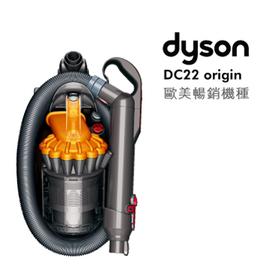 【dyson】DC22 origin 吸塵器