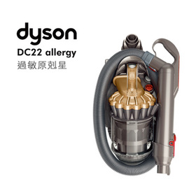 【dyson】DC22 allergy 吸塵器