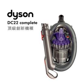 【dyson】DC22 complete 吸塵器 ◤戴森頂級機種,全方位除塵不二首選◢
