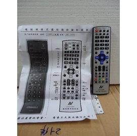 【兆赫】《ZINWELL》液晶電視遙控器《ZRC-5031》適用:LE3710、LM-3210、LM3225、LM3225N等