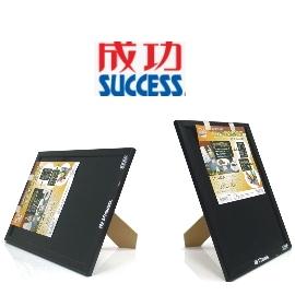 【成功】01003 桌上型木框彩繪板 A3
