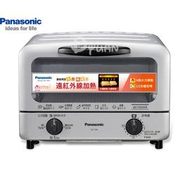 Panasonic 國際牌 微電腦烤箱 NT-T40/NTT40 **免運費**