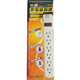 1開6插座三孔6呎電腦延長線★L型插頭★過載自動斷電保護★夜燈型電源開關最安全