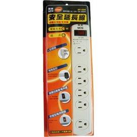 1開6插座三孔6呎電腦延長線★變壓器適用★L型插頭★過載自動斷電保護★夜燈型電源開關最安全