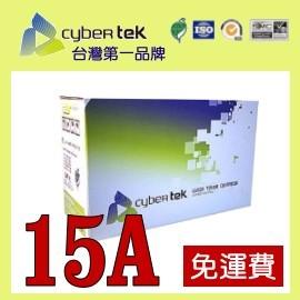 ^(免  製^)HP C7115A 環保碳粉匣 榮科 15A Cybertek   100