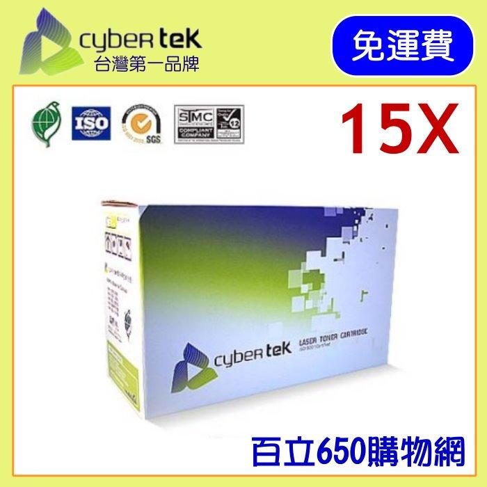 ^(免  製^)HP C7115X 環保碳粉匣  榮科 15X Cybertek   10
