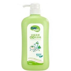Nac Nac奶瓶蔬果洗潔精-罐裝(700ml)