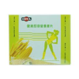 【吉嘉食品】HOYA健美營養麥片(35g*20入) 每盒35公克*20入185元{5E107:1}