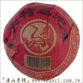 03 下關特級沱茶普洱茶 6041