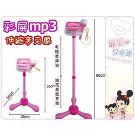 麗嬰兒童玩具館~小小明星夢-mp3彩屏直立式可調麥克風組-可外接手機(團購價)
