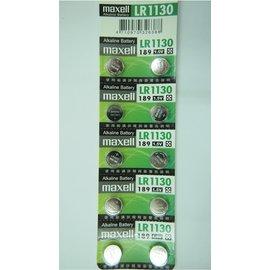免 ~電池天地~MAXELL 手錶電池 鈕扣電池 LR1130 189 LR54 AG10